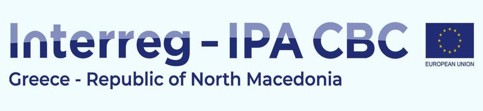 """Ιnterreg IPA CBC """"Ελλάδα - Δημοκρατία της Βόρειας Μακεδονίας 2021-2027"""""""