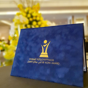 Happiness @ Work Award Ceremony
