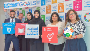 National Committee on Sustainable Development Goals