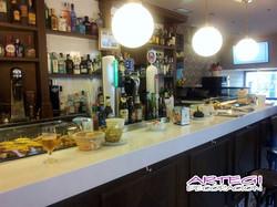 Cafetería Varona