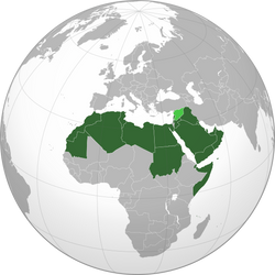 560px-Arab_League_member_states_(orthographic_projection).svg