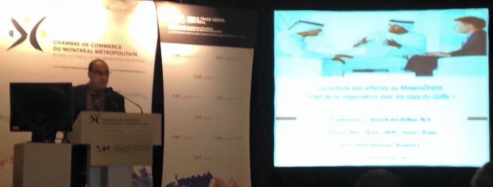 Conférence Chambre de Commerce de Montréal - 2016
