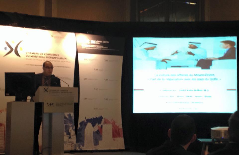 Conférence Chambre de Commerce de Montréal 2016