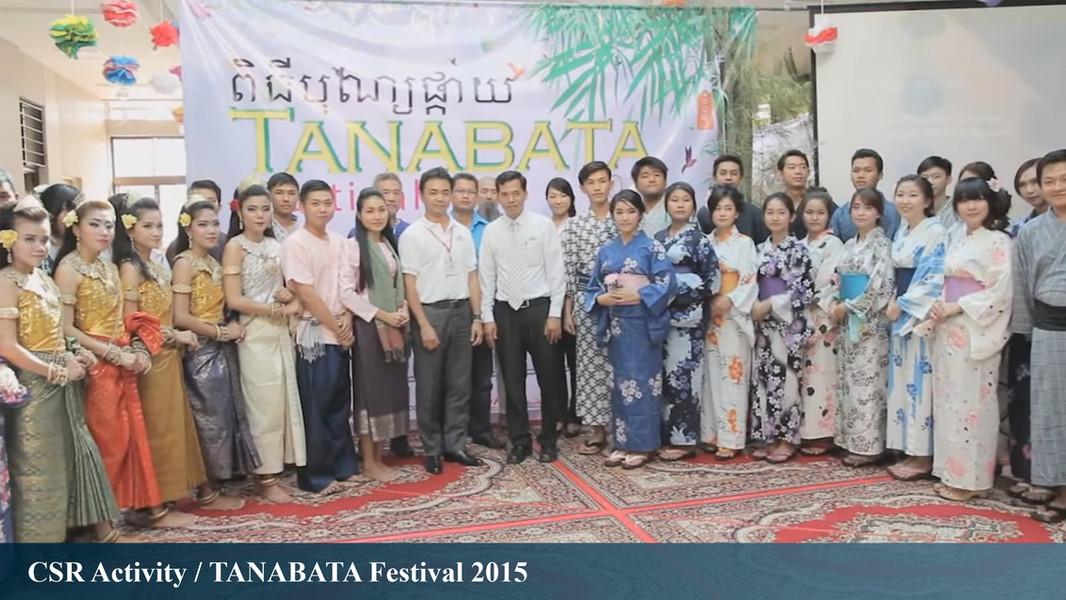 CSR Activity TANABATA 2015.jpg