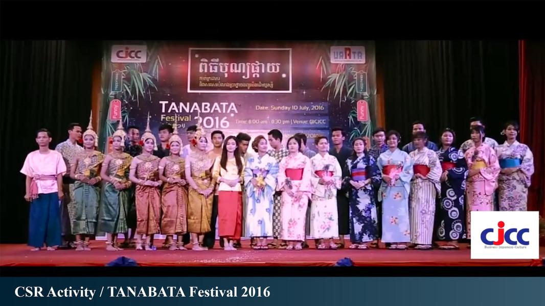 CSR Activity TANABATA 2016.jpg