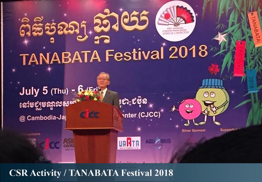 CSR Activity TANABATA 2018.jpg