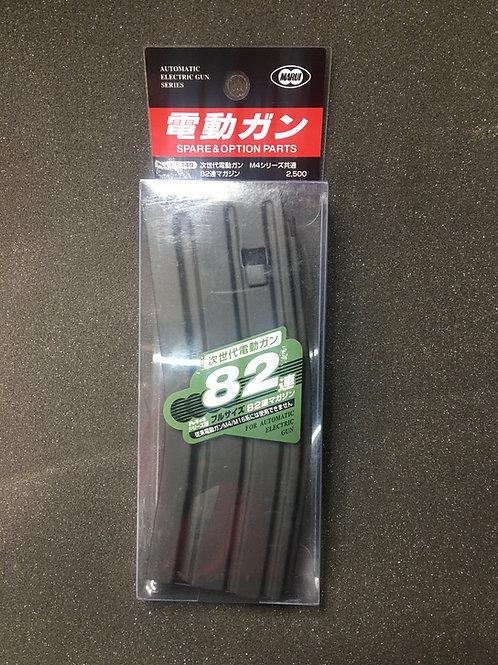 Tokyo Marui NGRS M4 Mid-cap
