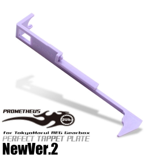 Laylax Prometheus NGRS Tappet Plate