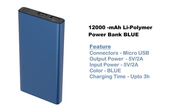 XSTAR 12000 -mAh Li-Polymer Power