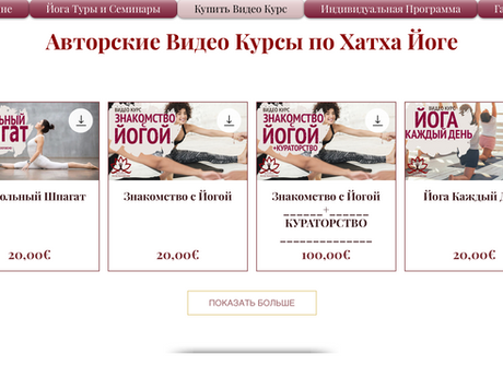Интернет магазин йога курсов