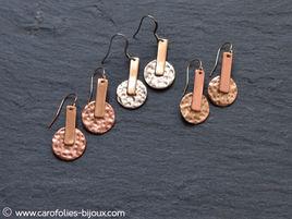 martelé-004-005-BO-disque-cuivre-bronze.