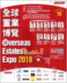 WeChat Image_20180827101009.jpg