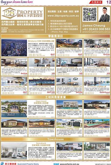 28 Property 09-07 (1).JPG