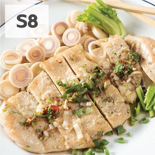 S8 ข้าวไก่ย่างตะไคร้น้ำจิ้มแจ่ว