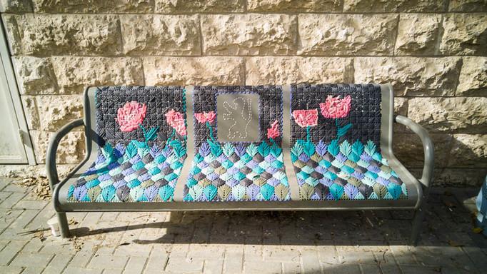 דרך בית לחם
