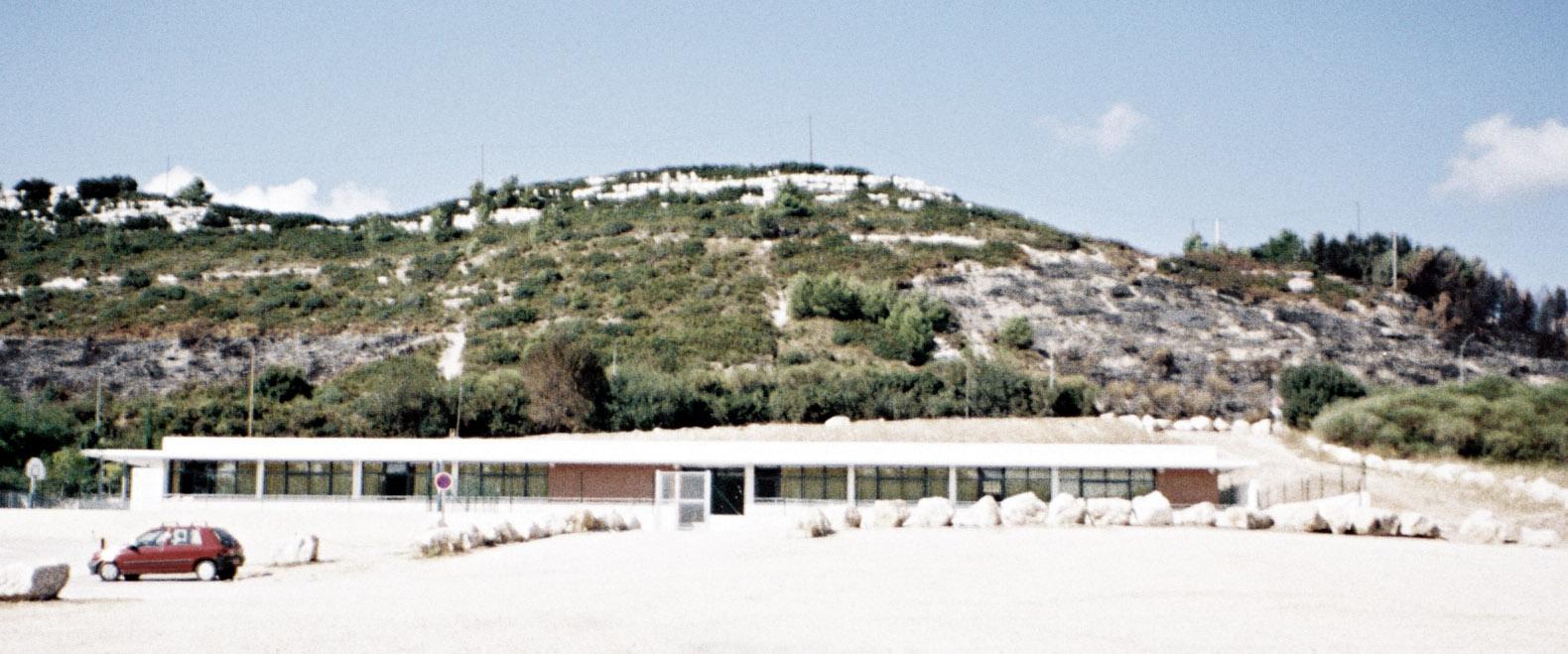 Photo façade avant 2