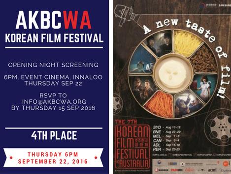 Korean Film Festival In Australia - Members Event