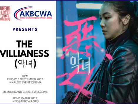 [Event Invitation] Korean Film Festival in Australia Opening Film, The Villianess (악녀)