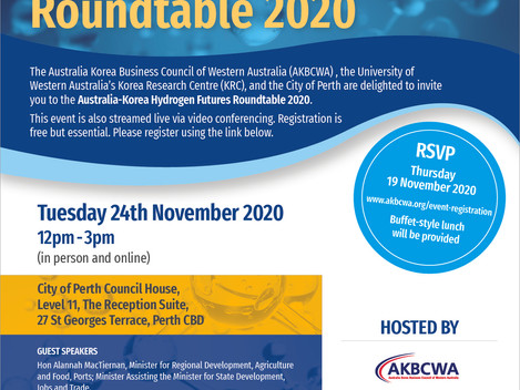 Event Invitation] Australia-Korea Hydrogen Futures Roundtable 2020