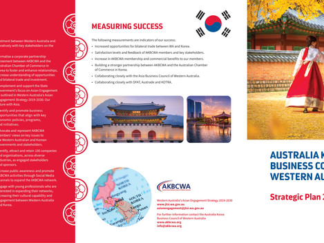 AKBCWA Launch the Strategic Plan 2020-2030