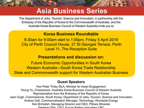 Event Invitation] Asia Business Series- Korea Business Roundtable