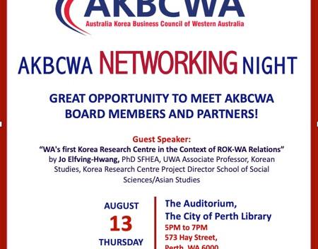 AKBCWA Networking Night