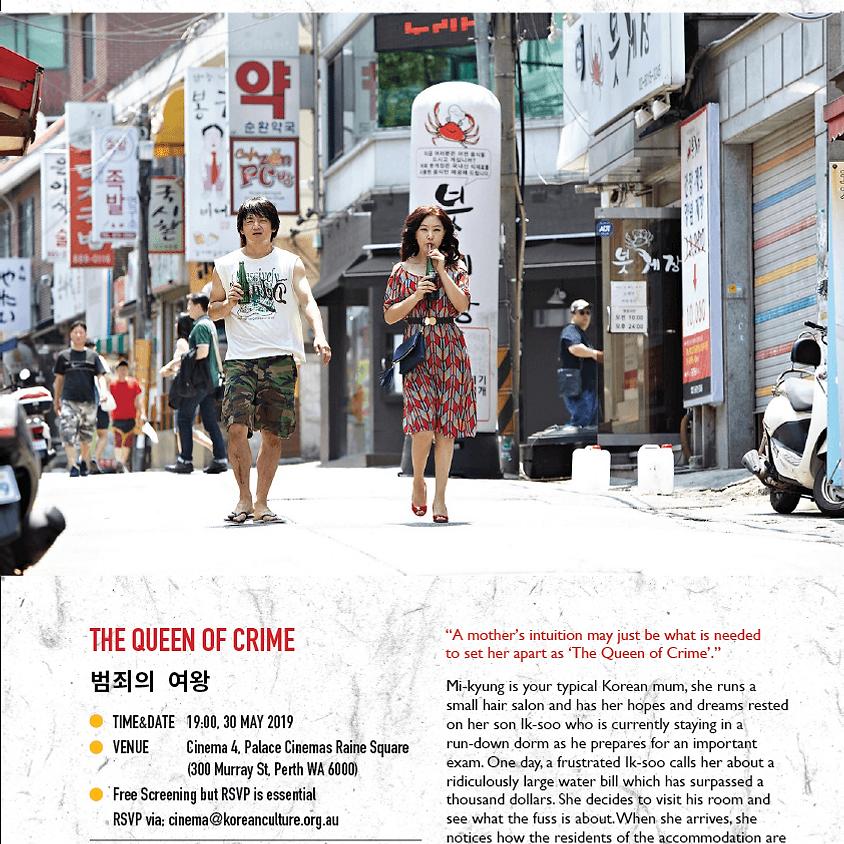Cinema-K Outreach Invitation] Queen of Crime (범죄의 여왕)