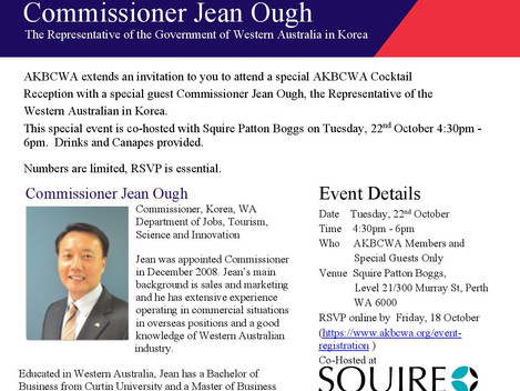 Event Invitation] AKBCWA Cocktail Reception with Commissioner Jean Ough