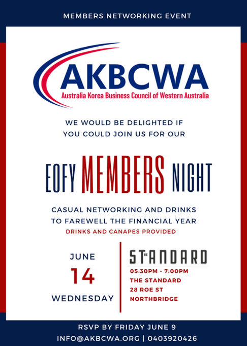 Event Invitation AKBCWA End of Financial Year Members Night