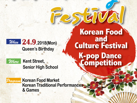 [Event Invitation] Korea Day Festival - Monday 24 Sep 2017