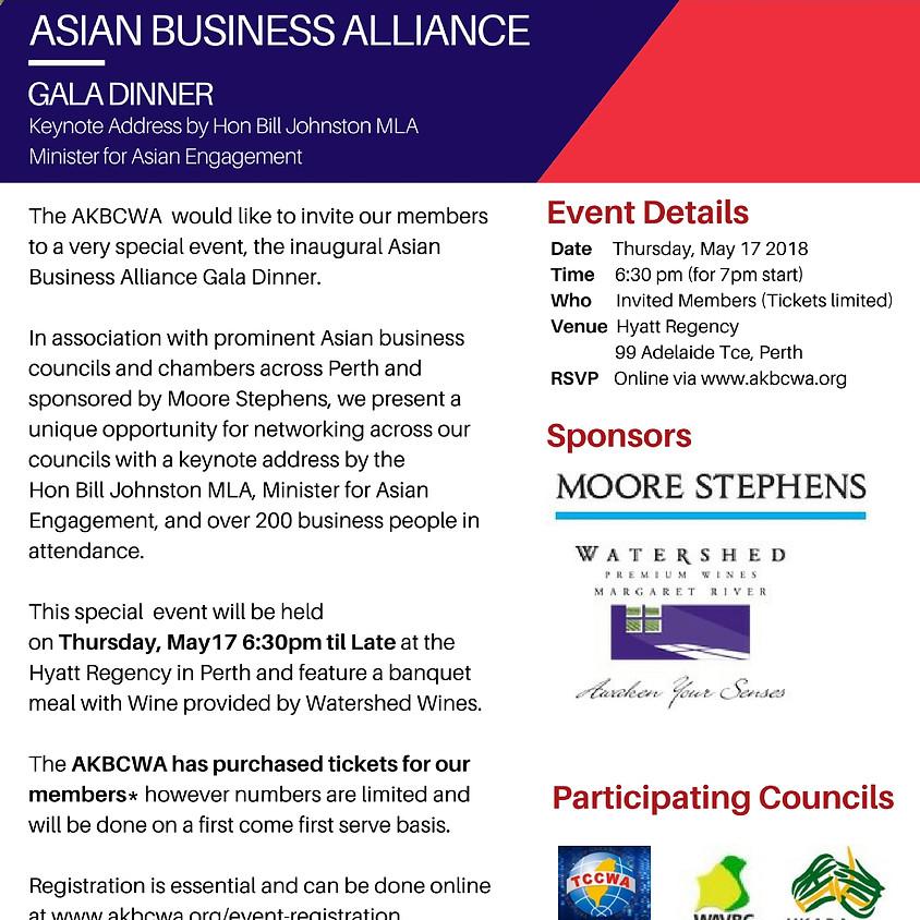 Asian Business Alliance Gala Dinner