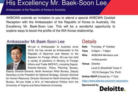 Invitation] AKBCWA Cocktail Reception with HE Mr. Baek-Soon Lee Ambassador of the Republic of Korea