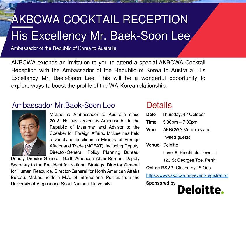 Invitation] AKBCWA Cocktail Reception with HE Mr. Baek-Soon Lee Ambassador of the Republic of Korea to Australia