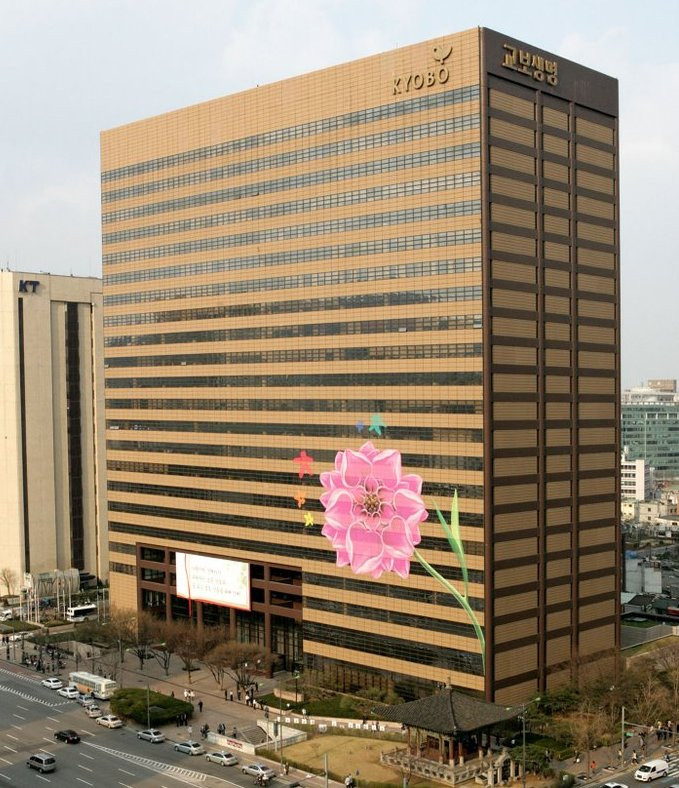 Australian Embassy in Seoul (Kyobo Building)