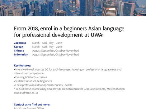 UWA Korean Language Short Courses for Professional Development