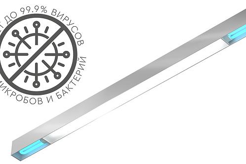 Светодиодный светильник Liza Ultra бактерицидный