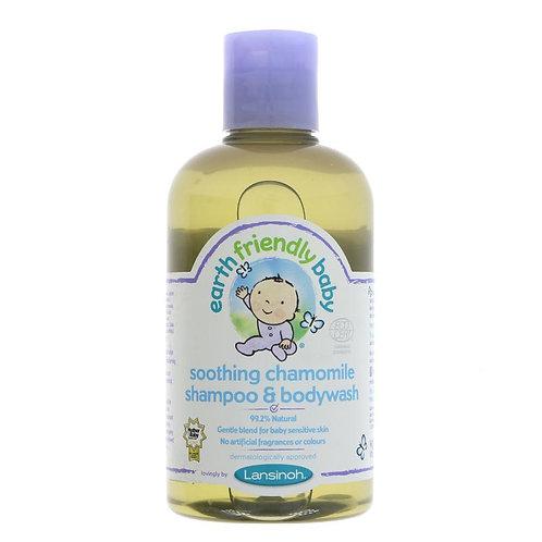 Earth Friendly Baby Organic Shampoo / Bodywash - Chamomile - 250ml