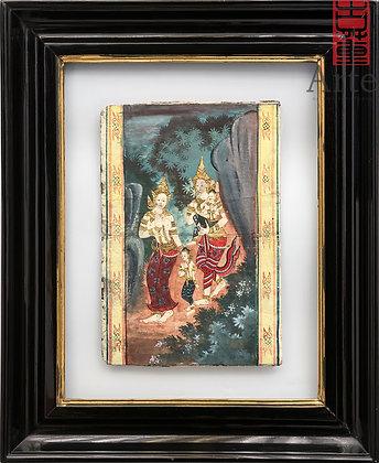 Obra Tailandesa, pintada a mano.