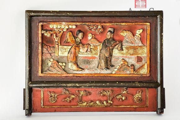 Antigua placa China