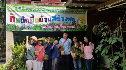 (Thailand Voluntary Emission Reduction Program)
