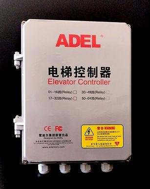 Unidad controladora de ascensor para 16 pisos marca ADEL