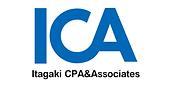 ICA板垣総合事務所