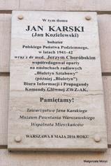 Łazienki (109).jpg