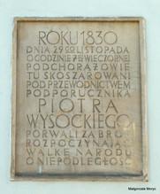 Łazienki (100).jpg