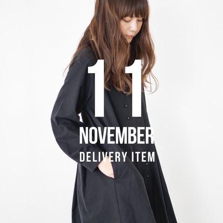 """11月 新商品のご紹介 """"Wool"""" """"Corduroy"""" 暖か素材"""