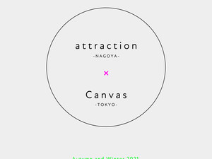 """合同展 """"Canvas""""に出展します。"""