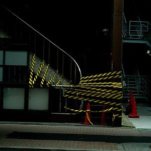 Tokyo Chronic Light