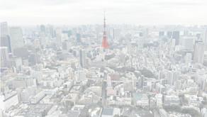 岩佐俊宏 写真展「いつかみた光」開催のお知らせ