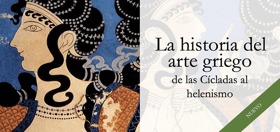 curso-online-historia-del-arte-griego.jp