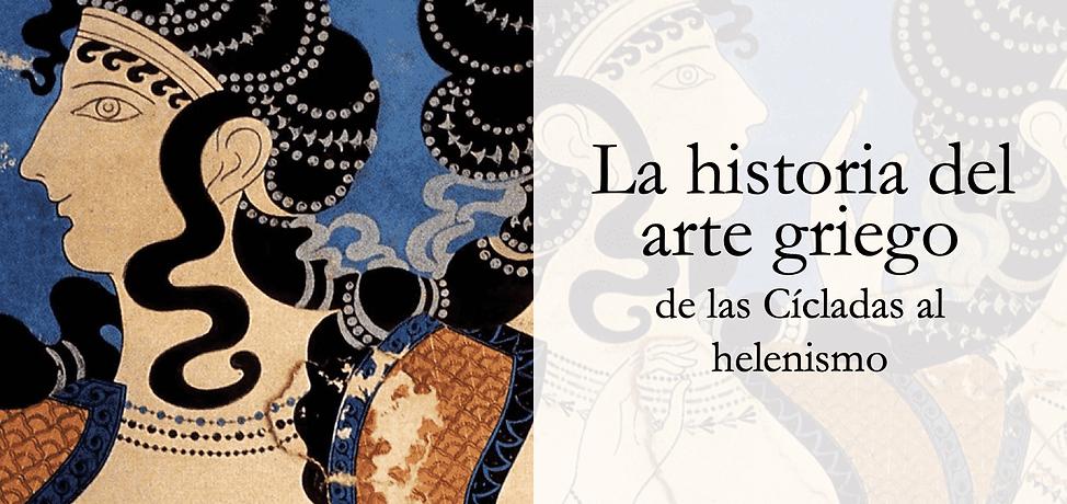 curso online historia del arte griego.pn